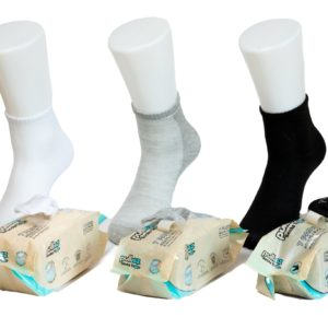 7 Pairs ADULTS ToGo Pack (36-46) Pulliez Grey, Low cut socks pack